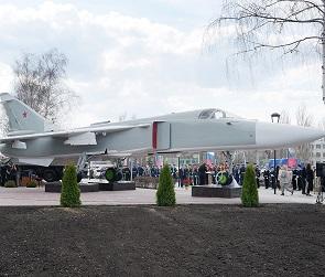В Новой Усмани установили совершивший более 200 полетов бомбардировщик СУ-24М