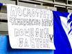 Товарищеский матч «Бурана» и «Тамбова» 193076