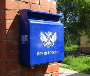 Почта России рассказала о графике работы в майские