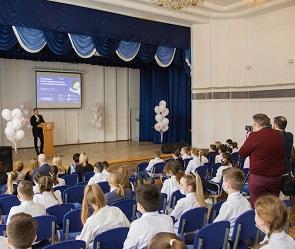 В Воронеже стартовала олимпиада «Юный предприниматель и финансовая грамотность»