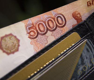 Троим сотрудникам организации не выплатили зарплату на сумму 970 тысяч рублей