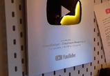 100 тысяч «на танках и скетчах»: Воронежец получил Серебряную кнопку YouTube