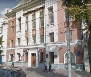 В Воронеже отреставрируют здание музыкального училища имени Ростроповичей