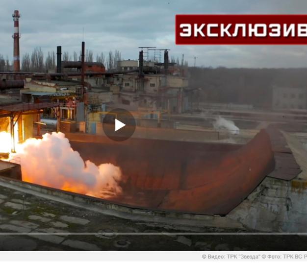 Мощь и силу  воронежского космического двигателя показали на видео