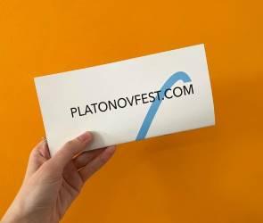 Видеопоказы, встречи и перформанс: куда сходить в рамках Платоновфеста бесплатно
