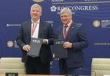 В Воронежской области будут развивать «интернет вещей» и искусственный интеллект