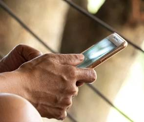 Мегафон запускает новый сервис