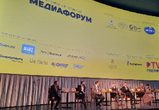 «Пути развития локальных СМИ»: стартовал IX Воронежский открытый медиафорум