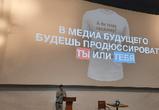 Никита Белоголовцев: Блогеры переизобрели новости в формат «чё происходит»