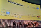 Как прошел IX Воронежский открытый медиафорум