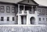 Усадьба Лосевых «Раздолье» стала объектом культурного наследия