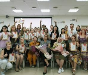 В Воронеже прошла образовательная программа «Азбука предпринимателя»