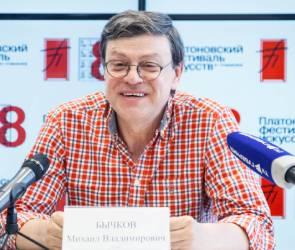 Худрук воронежского Камерного станет новым советником губернатора