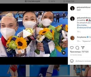Ангелина Мельникова поделилась впечатлениями о победе на Олимпиаде в Токио