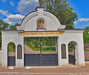 На Терновом кладбище в центре Воронежа обновят плиточное покрытие