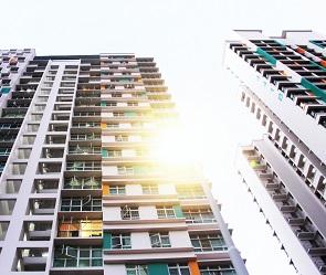Как оценить вашу недвижимость