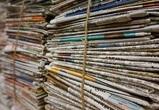Газетные киоски «Роспечать» пропадут с улиц Воронежа