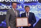 Сотрудники двух филиалов ПАО «Россети» получили корпоративные награды