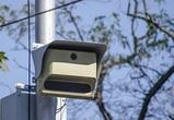 52 млн рублей потратят на установку камер ГИБДД в Воронеже