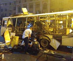 Взрыв самодельного устройства назвали вероятной причиной трагедии у «ГЧ»