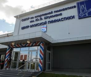На левом берегу в Воронеже открыли центр мужской гимнастики