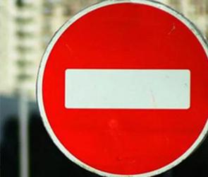 В Воронеже из-за Дня города перекроют улицы и запретят парковку