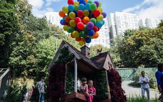 Фестиваль «Город-сад» - 2021