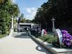 Фестиваль «Город-сад» - 2021 196350