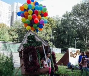 Дом из мультика, «Сад стихий» и таинственный алхимик: зачем ехать на «Город-сад»