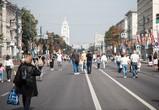 Противоковидный праздник: как в Воронеже отметили День города