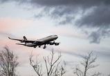 До Нового года продлили субсидируемые рейсы из Воронежа в Калининград