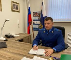 В Воронежской области назначен новый прокурор Рамонского района