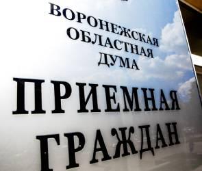 6,6 млн рублей дополнительно направили на ремонт воронежских объектов соцзащиты
