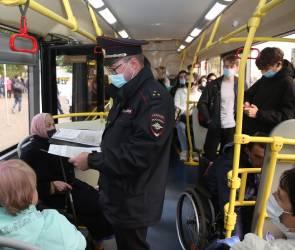 В Воронеже выписаны первые штрафы за проезд без масок в автобусах