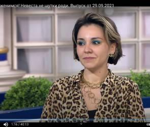 Актриса из Воронежа Ира Чеснокова рассказала о жизни с абьюзером на 1 канале