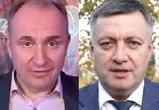 Игорь Кобзев и Святослав Ещенко поддержали Александра Гусева в челлендже
