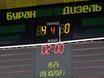 Сухая победа «Бурана» над пензенским «Дизелем» 197182