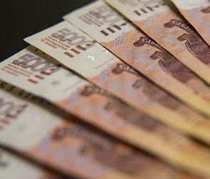 Мэрия Воронежа не нашла кредитора для получения 500 млн рублей
