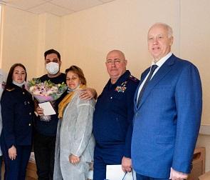Бастрыкин наградил прославившегося на всю страну героическим поступком воронежца