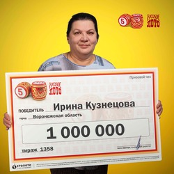 Жительница Воронежской области скрывала от родных выигранный миллион