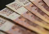 Крупный торговый центр Воронежа оштрафовали на 100 за ковид-нарушения
