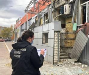Уголовное дело возбудили после взрыва ТЦ в Воронежской области